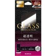 LP-19SG3FG [Galaxy A30 用 ガラスフィルム 「GLASS PREMIUM FILM」  スタンダードサイズ 超透明]