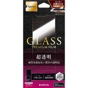 LP-19SX1FG [Xperia 1 ガラスフィルム 「GLASS PREMIUM FILM」  スタンダードサイズ 超透明]