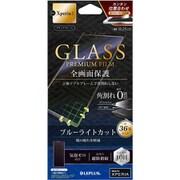 LP-19SX1FGFFBBK [Xperia 1 ガラスフィルム 「GLASS PREMIUM FILM」  立体ソフトフレーム 高透明・ブルーライトカット]