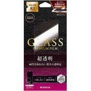 LP-19SQ1FG [AQUOS R3 用 ガラスフィルム 「GLASS PREMIUM FILM」  スタンダードサイズ 超透明]