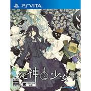死神と少女 [PS Vitaソフト]
