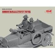 35707 アンザック ドライバー (1917-1918) [1/35 ミリタリーシリーズ]