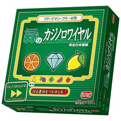 緑のカジノロワイヤル 完全日本語版 [ボードゲーム]