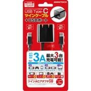 Nintendo Switch用 ツインACアダプタSW