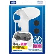 PS4用 グリップコンボ4 ホワイト