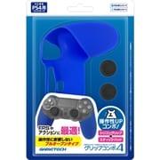 PS4用 グリップコンボ4 ブルー