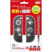 Nintendo Switch用 ソフトクリスタルカバーSW ブラック