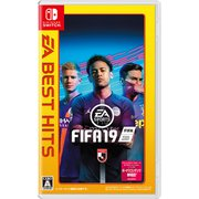 EA BEST HITS FIFA 19 [Nintendo Switchソフト]
