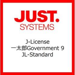 一太郎Government 9 JL-Standard [ライセンスソフト]