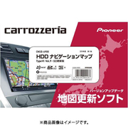 CNSD-6900 [HDDナビゲーションマップ TypeVI Vol.9・SD更新版]