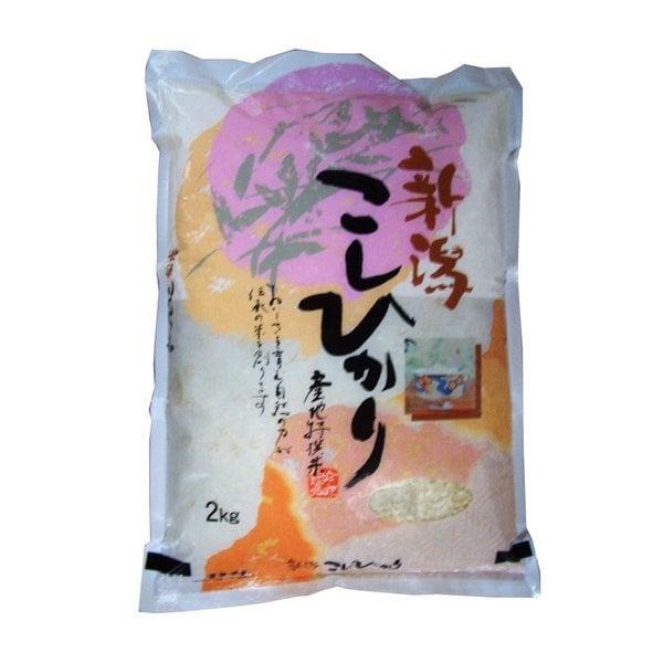 新潟産コシヒカリ 2kg 令和元年産