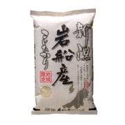 新潟県岩船産コシヒカリ 2kg 令和元年産