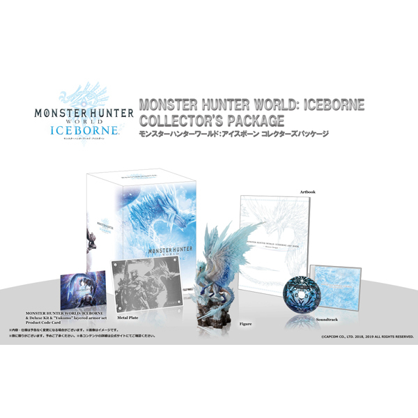 モンスターハンターワールド:アイスボーン コレクターズパッケージ (超大型拡張コンテンツ) [PS4ソフト]
