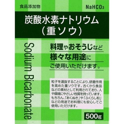 食品添加物 炭酸水素ナトリウム 500g