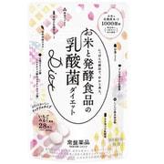 お米と発酵食品の乳酸菌 Diet 28粒