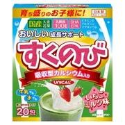 すくのびいちごミルク味 3g×20包 [バランス栄養食品]