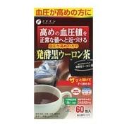 血圧が高めの方の発酵黒ウーロン茶 60包