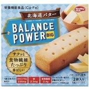 バランスパワービッグ 北海道バター 4本 [バランス栄養食品]