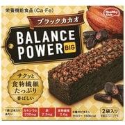 バランスパワービッグ ブラックカカオ 4本 [バランス栄養食品]