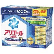 アリエール サイエンスプラス7 0.6kg [粉末洗剤]