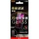 RT-GS10PRFG/FCB [Galaxy S10+ 液晶保護ガラスフィルム 3D 10H 指紋認証対応 全面保護 光沢 /ブラック]