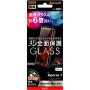 RT-RXP1RFG/BCB [Xperia 1 液晶保護ガラスフィルム 防埃 3D 10H アルミノシリケート 全面保護 光沢 /ブラック]