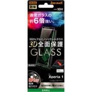 RT-RXP1RFG/BHB [Xperia 1 液晶保護ガラスフィルム 防埃 3D 10H アルミノシリケート 全面保護 反射防止 /ブラック]