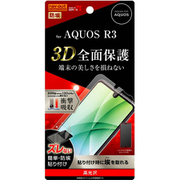 RT-AQR3F/WZD [AQUOS R3 液晶保護フィルム TPU 光沢 フルカバー 衝撃吸収]