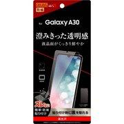 RT-GA30F/A1 [Galaxy A30 液晶保護フィルム 指紋防止 光沢]