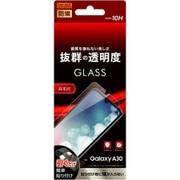 RT-GA30F/BSCG [Galaxy A30 液晶保護ガラスフィルム 防埃 10H 光沢 ソーダガラス]
