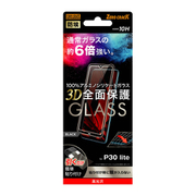 RT-HP30LRFG/BCB [P30 Lite 液晶保護ガラスフィルム 防埃 3D 10H アルミノシリケート 全面保護 光沢/ブラック]