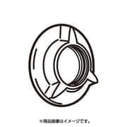 GN-30F-W [YAMAZEN扇風機部品 ガード止めナット]