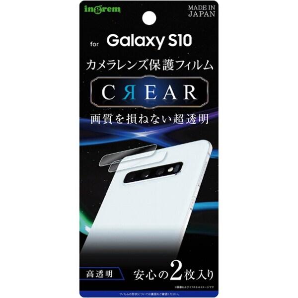 IN-GS10FT/CA [Galaxy S10 カメラレンズ保護フィルム 光沢]