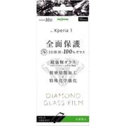 IN-RXP1RFG/DHB [Xperia 1 ダイヤモンド ガラスフィルム 3D 9H アルミノシリケート 全面保護 反射防止 /ブラック]