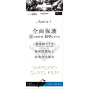 IN-RXP1RFG/DMB [Xperia 1 ダイヤモンド ガラスフィルム 3D 9H アルミノシリケート 全面保護 ブルーライトカット /ブラック]