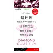 IN-HP30LFA/DCG [P30 Lite ダイヤモンドガラスフィルム 9H アルミノシリケート 光沢]