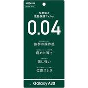 IN-GA30FT/UH [Galaxy A30 フィルム さらさらタッチ 薄型 指紋 反射防止]