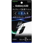 IN-GA30FT/CA [Galaxy A30 カメラレンズ保護フィルム 光沢]