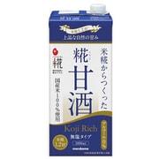 プラス糀 米糀からつくった糀甘酒LL 糀リッチ [1000ml]