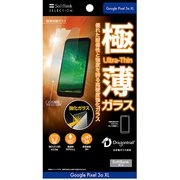 SB-EF75-GAGG [Google Pixel 3a XL 極薄保護ガラス 液晶保護フィルム]