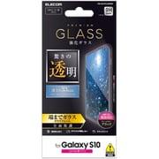 PM-GS10FLGGRBK [Galaxy S10用 フルカバーガラスフィルム 0.33mm ブラック]