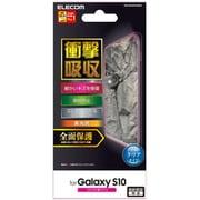 PM-GS10FLPKRG [Galaxy S10用 フルカバーフィルム 衝撃吸収 傷リペア 透明 防指紋]