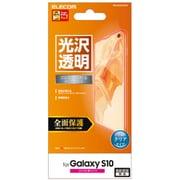 PM-GS10FLRGN [Galaxy S10用 フルカバーフィルム 透明 光沢]