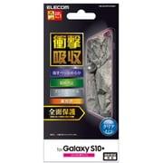 PM-GS10PFLFPSRG [Galaxy S10+用 フルカバーフィルム 衝撃吸収 スムース 透明 防指紋 高光沢]