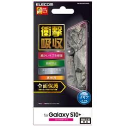 PM-GS10PFLPKRG [Galaxy S10+用 フルカバーフィルム 衝撃吸収 傷リペア 透明 防指紋]