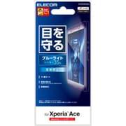 PD-XACEFLBLN [Xperia Ace 用 液晶保護フィルム ブルーライトカット/反射防止]