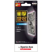 PD-XACEFLFP [Xperia Ace 用 液晶保護フィルム 衝撃吸収/反射防止]