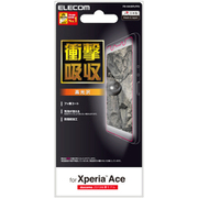 PD-XACEFLFPG [Xperia Ace 用 液晶保護フィルム 衝撃吸収/高光沢]