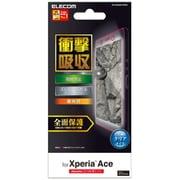 PD-XACEFLFPRG [Xperia Ace 用 フルカバーフィルム 衝撃吸収/透明/光沢]