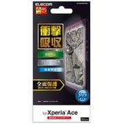 PD-XACEFLFPRN [Xperia Ace 用 フルカバーフィルム 衝撃吸収/透明/防指紋/反射防止]